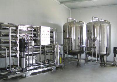 医药制药行业用纯化水设备