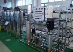 管道直饮水设备—莱特莱德系列