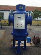 综合全程水处理器
