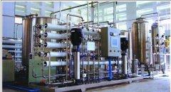 食品饮料行业纯净水设备