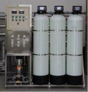 大型工厂直饮水设备