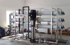 纯净水设备-50T/H