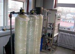 成套软化水设备