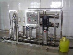 大型反渗透设备150t/h-化工专用