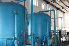 制造业除盐水设备120t/h