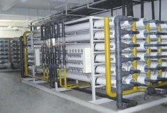 水厂反渗透设备200t/h