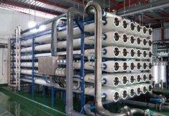 工业海水淡化设备-沿海专用