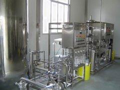 医疗用纯化水设备40t/h
