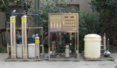 造纸行业纯净水设备