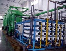 反渗透设备用于生化制品