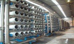 反渗透设备用于化工及制药行业