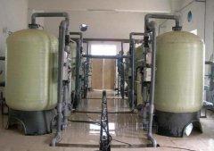 热力发电厂用软化水设备