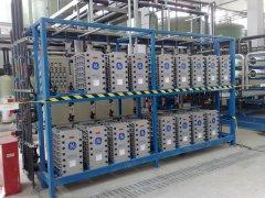 120T/H半导体清洗用超纯水设备