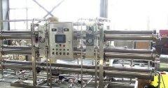 生物制品生产用纯化水设备