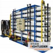 工业用反渗透设备-300t/h