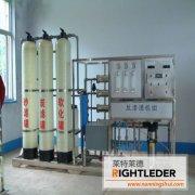 反渗透纯净水设备-食品饮料专用