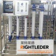 矿泉水设备-100t/h