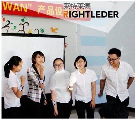 首届YIWAN产品设计大赛