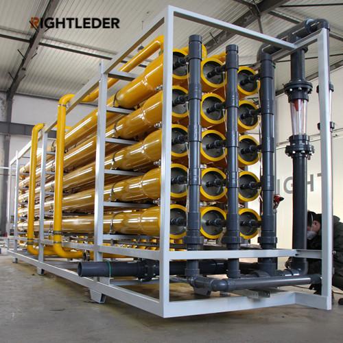 <b>高浓度废水处理设备</b>