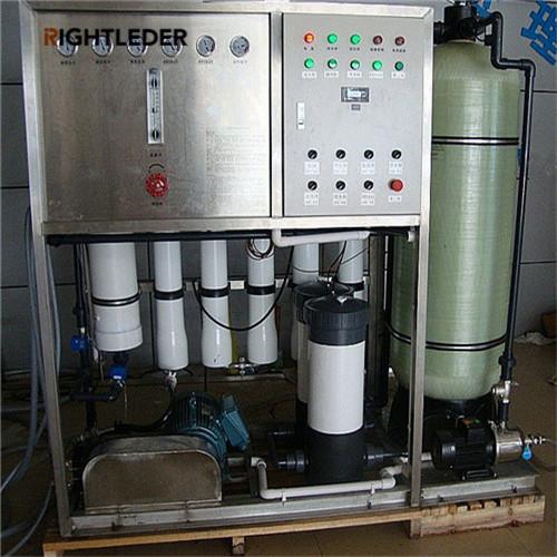 <b>集装箱式海水淡化设备</b>